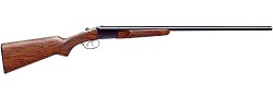 "Stoeger Uplander 410Ga Side-by-Side 26"" Shotgun New"