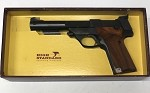 High Standard Supermatic Citation Military 22lr Pistol Preowned